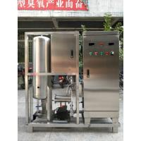 Buy cheap ozonated water producing ozone machine for bottle washing for phameceutical from wholesalers