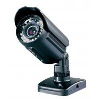 Wholesale 30fps IP66 2.4 Megapixel HD Camera With IR-CUT And OSD , Array LED 60M from china suppliers