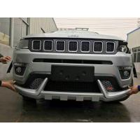 Wholesale JEEP All New 2017 Compass Plastic Front Bumper Guard And Rear Bumper Guard from china suppliers