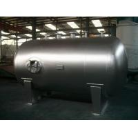 Wholesale Stationary Horizontal Nitrogen Stainless Steel Tanks And Pressure Vessels from china suppliers
