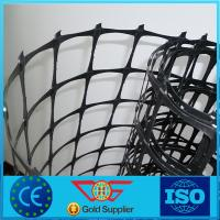 Wholesale Extruded PP Plastic Biaxial / Unixial Geogrid For Retaining Wall Project Black Color from china suppliers