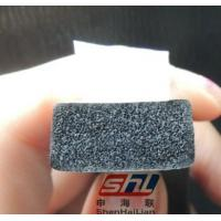 Wholesale square Foam Rubber Seals EPDM with adhesive back tape Anti - noise Anti - Corrosion With 38 Shore A from china suppliers