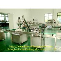 Wholesale High Speed Advanced Powder Filling Machine For Plastic Bottle from china suppliers