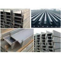 Wholesale GB, JIS 201 410 309s H / I Shape Stainless Steel Channel Bar For Bridges, Hoisting from china suppliers