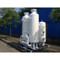 Wholesale Cryogenic PSA Nitrogen Generator N2 Generation Plant With SIEMENS Auto Control from china suppliers