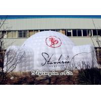 Wholesale 8m White Inflatable Dome Tent with Two Doors for Party, Wedding and Trade Show from china suppliers