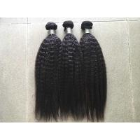 Wholesale Healthy Peruvian Curly Virgin Hair Weft With No Inferior Chemicals Processed from china suppliers