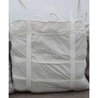 Wholesale Ordinary Portland Cement Class 42.5R from china suppliers