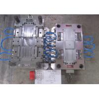 Wholesale Mirror Polishing Plastic Injection Mould Parts , Cold Runner Home Appliance Mould from china suppliers