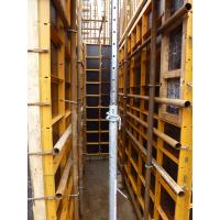 Buy cheap Durable steel construction peri formwork from wholesalers
