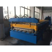 Wholesale Hydraulic Wall / Roof Panel Roll Forming Machine 0.3-0.8mm Thickness 15 Stations from china suppliers