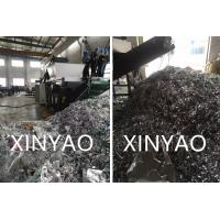 Buy cheap Claw Knife Aluminum Can Shredder / Industrial Shredder Machine Top Feed Structure from wholesalers