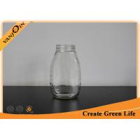 Wholesale Classic Honey Queenline Glass Food Jars 22oz Glass Storage Containers from china suppliers