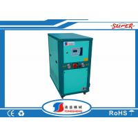 Wholesale Super 14HP R22 Commercial Water Chiller Package Unit  Box Type With Vortex Compressor from china suppliers