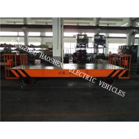 Wholesale Cable Power Rail Flat Car 350mm Wheel Diamete For Heavy Material Transport from china suppliers