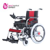 Wholesale 22inch Tyre 250W Manual Portable Electric Wheelchair With Bed Pan / Handrim from china suppliers