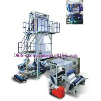 Wholesale A+B+C Three-Layer Co-Extrusion Blowing Film Machine DW-BFM-3L65 from china suppliers
