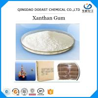 Wholesale Drilling Fluid Additive Xanthan Gum Oil Drilling Grade With High Viscosity from china suppliers