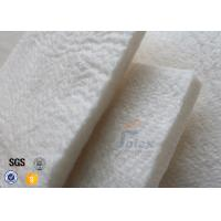 Wholesale 20mm High Silica Fiberglass Needle Mat For Muffler And Heat Insulation from china suppliers