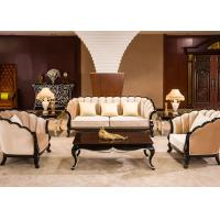 Wholesale Classiccal Wood Beige Fabric Hotel Lobby Sofa , Brown Leisure Sofa Set from china suppliers