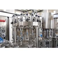 Quality Auto 4000BPH 500 Ml Juice Production Line For Water / Soft Drink / Beverage for sale
