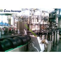 Wholesale Soft Carbonated Drink Filling Machine Automatic Glass Bottle Rotary Type from china suppliers