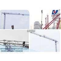 Wholesale QTK Fast Self Erecting Tower Crane 3t Mini Load Automatic Assembly Cranetower from china suppliers