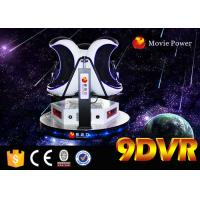 Quality Electric System 220V Motional 9D Egg Virtual Reality 3 Seats Made of Fiberglass for sale