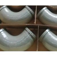 Quality High Manganese Seamless Concrete Pump Pipe Elbow 6MM Thickness Eco-Friendly for sale