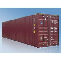 Wholesale Customized 40 HC Standard Shipping Container / Dry Cargo Container from china suppliers