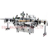 Wholesale Front Back Neck Three Labels Self Adhesive Sticker Labeling Machine 50-60 HZ 3PH from china suppliers