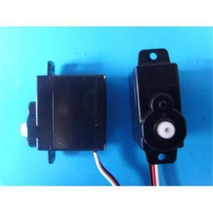 Buy cheap 8g/9g/37g servo engines,battery holder.ESC from wholesalers
