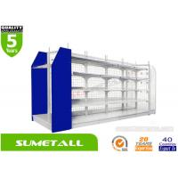Wholesale Classical Convenience Store Shelving / Grocery Store Shelves With Mesh Grid Panels from china suppliers
