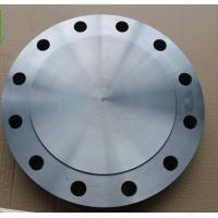 Wholesale 2015 China Most Popular ANSI Standard Carbon Steel Blind Flange from china suppliers
