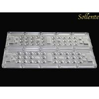 Buy cheap SMD 5050 Replaceable Led Module , Led Road Lamp Replacement Parts from wholesalers