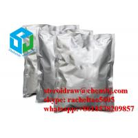 Wholesale Legal Prohormones 1,4,6-Androstatrien-3,17-dione ATD Raw Steroids Powder from china suppliers
