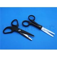 Wholesale Non-magnetic Anti-rust Insulator Ceramic Bladed EOD Scissor from china suppliers