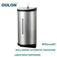 Wholesale OULON wall-mount automatic touchless liquid soap dispenser IRIS2000DC from china suppliers