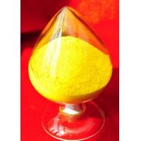 Buy cheap Bismuth Oxide Powder 99.9%, 99.99% from wholesalers