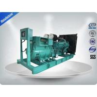 Buy cheap 1100Kw Open Diesel Generator , Cummins Sixteen-cylinder Diesel Generator from wholesalers