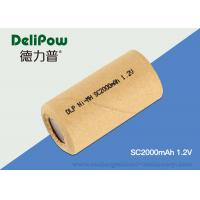 Quality Environmental Ni Mh 1.2 V Rechargeable Batteries Low Self Discharge for sale
