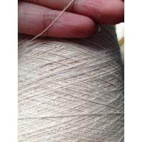 Wholesale 100 Percent Pure Bleaching Organic Hemp Yarn 16Nm for Embroidery / Knitting / Sewing from china suppliers