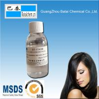 Wholesale Cosmetic Raw Material BT-1143B  Silicone Blend with Tactility and Lasting Smooth from china suppliers