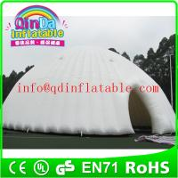 Wholesale Best PVC inflatable turtle tent / inflatable tent turtle /air turtle tent dome for sale from china suppliers