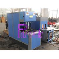 Wholesale 1 L Semi Automatic Pet Blowing Machine , Stretch Blow Moulding Machine 1200bph Capacity from china suppliers
