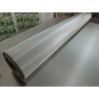 Buy cheap Monel Mesh from wholesalers