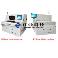 Wholesale 10 Watt Portable Laser PCB Depaneling Machine / Automatic Laser Cutting Machine High Accuracy from china suppliers