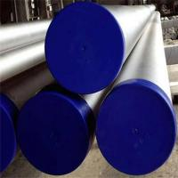 China High Strength Duplex Stainless Steel Tubing 17-4PH T-630 17-4PH Excellent for sale