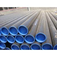 Wholesale 2B Finish Stainless Steel Round Tube from china suppliers