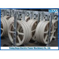 Wholesale Transmission Line Stringing Accessories Conductor Pulley and Bloaks 80kN Load from china suppliers